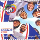 Sport II - Universiade Belgrade 2009