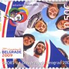 Deporte II - Universiade Belgrado 2009