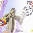 Sport II - Universiade Belgrade 2009