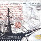 Maritime - 2009