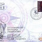 275 Years of Recognition to the Zmajevics