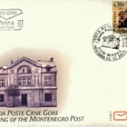 Stamp Day 2017 - Post Office of Montenegro