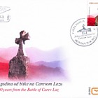300 Years of the Battle of Carev Laz