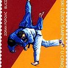 Championnat d'Europe de judo au Monténégro 2017