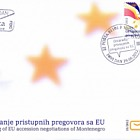 Ouverture des négociations d'adhésion à l'UE