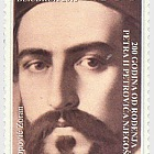 200 Years Since the Birth of Peter II Petrovic Njegos