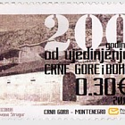 200 Years Since the Unification of Montenegro and Boka