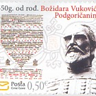 550 Years Since the Birth of Bozidar Vukovic Podgoričanin