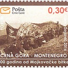 100 Years from the Battle of Mojkovac