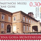 Art in Montenegro through the centuries 2015