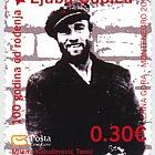 100 Years Since the Birth of Ljubo Cupic