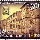 150 años del Gimnasio en Kotor