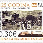 125 años de la Sala de Lectura en Danilovgrad