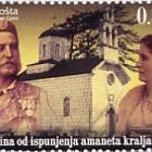 25 años del Cumplimiento de la última Voluntad del rey Nikola
