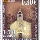 150 años de la iglesia de Grahovac