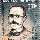 200 Years Since the Birth of Vuk Vrcevic