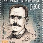 200 ans depuis la naissance de Vuk Vrcevic