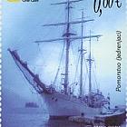 Sailing Ship - Jadran