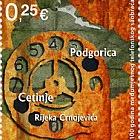 Centenaire de l'introduction des Opérations Téléphoniques Interrégionales