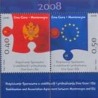 ASA entre le Monténégro et l'UE