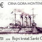 Maritime - Battle cruiser Sankt Georg