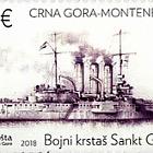 Maritime - Croiseur de Guerre Sankt Georg