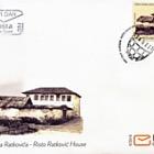 Historical Heritage - Risto Ratkovic House