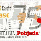 The 75th Anniversary of the Pobjeda Daily