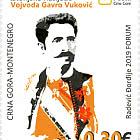 Patrimonio Histórico Duque Gavro Vukovic