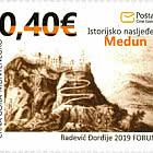 Historical Heritage Medun
