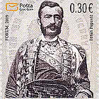Postage Stamp Day Simo Popovic - Author of the First Stamp