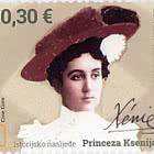 Historical Heritage - Princess Ksenija