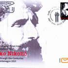 Arte A Través De Los Siglos En Montenegro 2021 - Zivko Nikolic