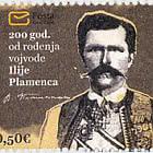 200e anniversaire de la naissance du duc Ilija Plamenac