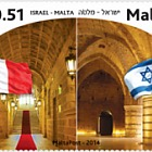 Israel-Malta Joint Issue