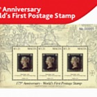 175th Anniversary World's First Postage Stamp