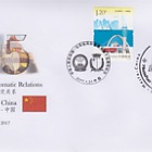 Malta-China 45th Ann Diplomatic Relations 2017