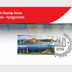Malta - Kyrgyzstan Joint Stamp Issue - SF