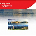 Malta - Kyrgyzstan Joint Stamp Issue
