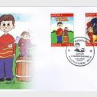 2010年欧罗巴邮票
