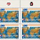 20 Aniversario de la Cooperativa EMS