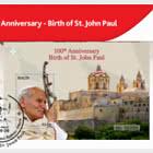 圣约翰·保罗诞辰100周年