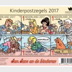 Timbres du Bien-être des Enfants 2017