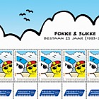 Fokke & Sukke 25th Anniversary (1993-2018) - (International 1 - GUMMED)
