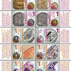 Remarkable Money - The Dutch Guilder