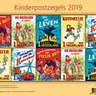 Children's Welfare Stamps 2019