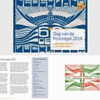 Stamp Day 2019 ('Dag van de Postzegel 2019')