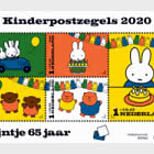 2020 Children's Welfare Stamps