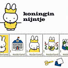 Miffy Personalised Stamps - The Palace - Queen Miffy