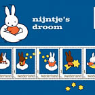 Miffy Personalised Stamps - Sleeping - Miffy's Dream